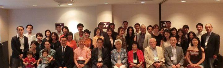 NY同志社会2015年Annual Party Nippon Club